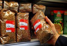 Минсельхоз разрабатывает меры по недопущению роста стоимости гречки