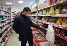 Правительство не в состоянии остановить рост цен на продукты