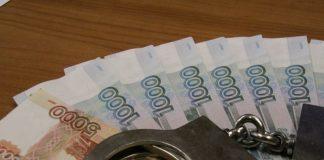 В Дагестане руководитель сельхозпредприятия подозревается в мошенничестве