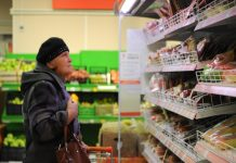 Цены не удержать: почему продукты продолжают дорожать?
