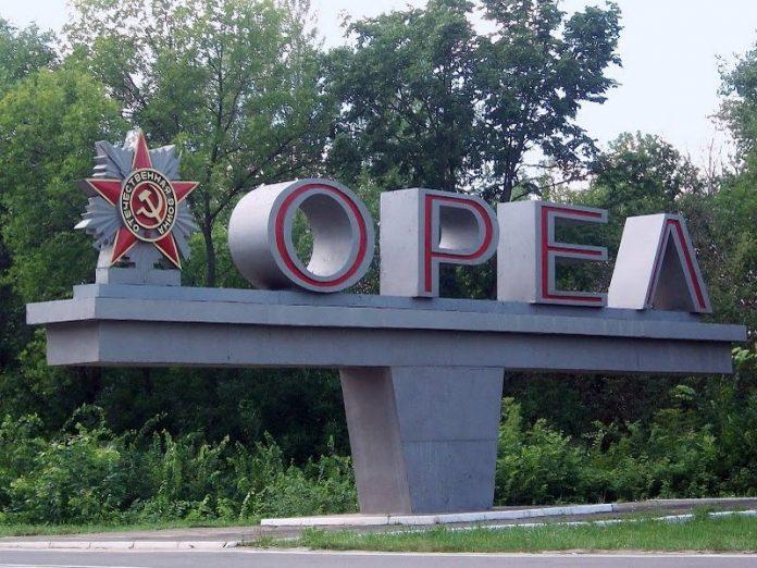 Орловское предприятие оштрафовали за грубые нарушения