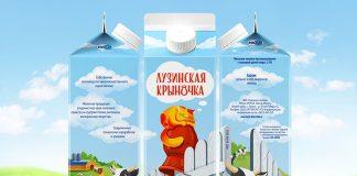 Крупнейшее молокоперерабатывающее предприятие Омской области продает свои фермы