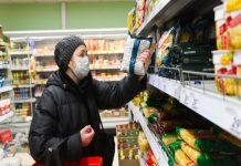 Мировые цены давят на российский рынок