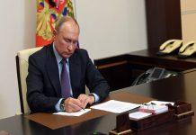 Президент Путин подписал закон о страховании урожая аграриев