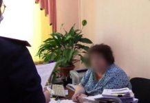 В Саратовской области задержана замминистра сельского хозяйства