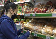 Неужели опять? Россиян предупредили об очередном подорожании продуктов