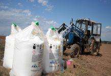 Как помирить российских аграриев и производителей минеральных удобрений?