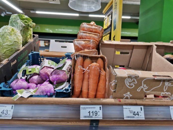 «Золотая» морковь — что случилось с рыжим корнеплодом?