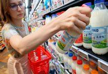 Производители молочной продукции к осени поднимут цены
