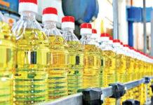 С осени изменится пошлина на экспорт подсолнечного масла из РФ