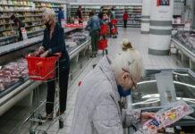 Росстат: в августе инфляция установила новый пятилетний рекорд