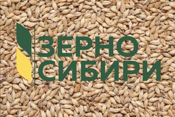 Почти два десятка интернет-изданий должны публично извиниться перед компанией Зерно Сибири
