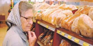 Неурожай в Тюменской области может привести к подорожанию хлеба