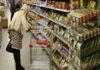 Bloomberg: подорожание удобрений усилит глобальную продовольственную инфляцию