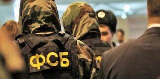 ФСБ провела обыск и выемку документов в департаменте сельского хозяйства и потребительского рынка Севастополя