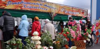 Жители Курска ошарашены ценами на сельскохозяйственной ярмарке