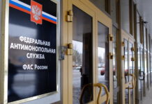 ФАС заподозрила торговые сети в незаконном взимании с поставщиков дополнительных платежей
