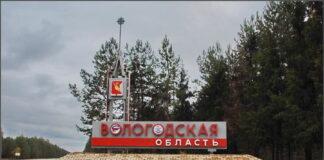 Пир во время чумы: департамент сельского хозяйства Вологодской области устраивает банкет