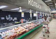 Производители колбас и сосисок предупредили о росте цен на свою продукцию