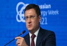 Новак предупредил Путина о риске нового витка цен на сельхозпродукцию